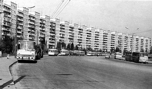 история Днепропетровск